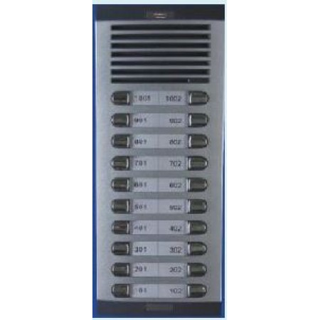 AL-PD20  Intercom