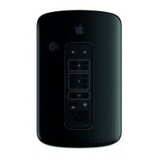 MAC Pro MQGG2