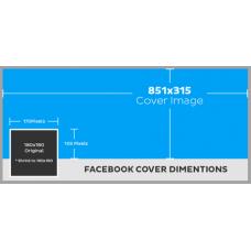باقة تصميم صفحة فيس بوك للشركات