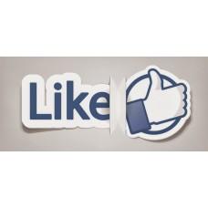 باقة زيادة اعضاء صفحة الفيس بوك