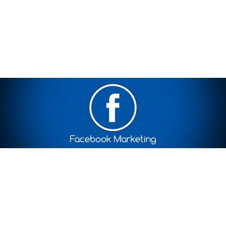 باقة التسويق على الفيس بوك